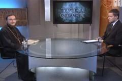 Миссия к молодежи: Церковь в мире субкультур (ВИДЕО)