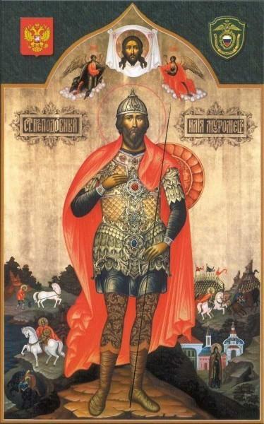 Святой Илья Муромец