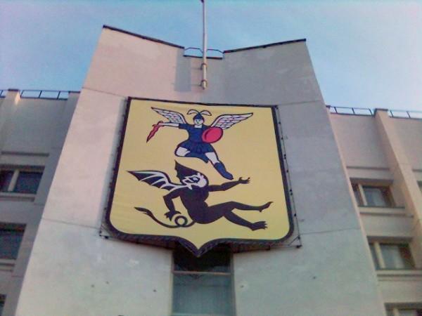 Архангельская епархия просит власти не допустить выступления колдуньи-экстрасенса