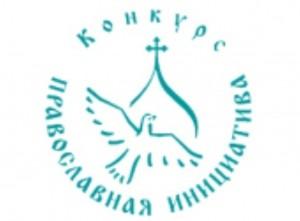 Церковь предоставит гранты региональным епархиям