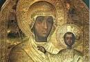 В Москву будет принесена чудотворная Смоленская икона Богородицы