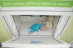 В Ставропольском бэби-боксе оставили первого младенца