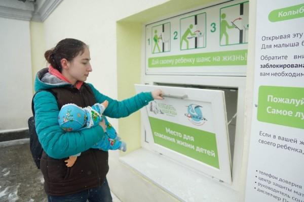 За ребенком, оставленным в ставропольском бэби-боксе, вернулась мама