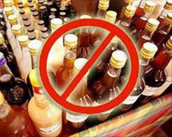 В семи российских регионах готовы продавать алкоголь с 21 года