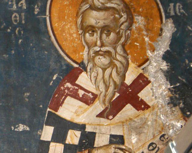 Слово на святое Преображение Христа Бога нашего, произнесённое на Святой Горе в день праздника