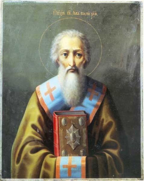 Проповеди на Святую Четыредесятницу