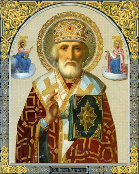 Русские службы Рождеству святителя Николая