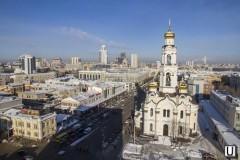 В Екатеринбурге появится Уральский колокольный центр