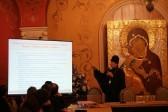 Психология для будущих священников: зачем и как преподавать?