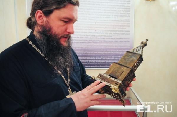 Царскую реликвию, купленную в США, доставили в Екатеринбург