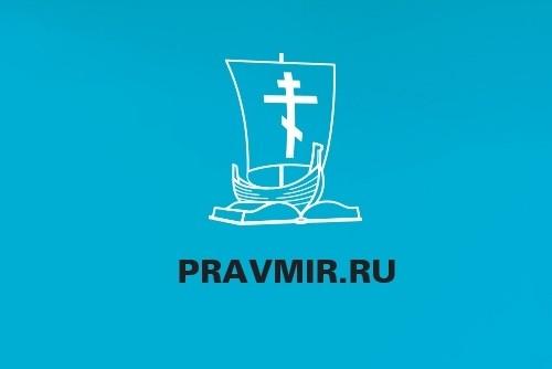 Открылось издательство «Православие и мир»