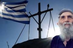 Канонизирован старец Паисий Святогорец