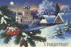 Рождество Христово – надейтесь и наполняйтесь любовью!