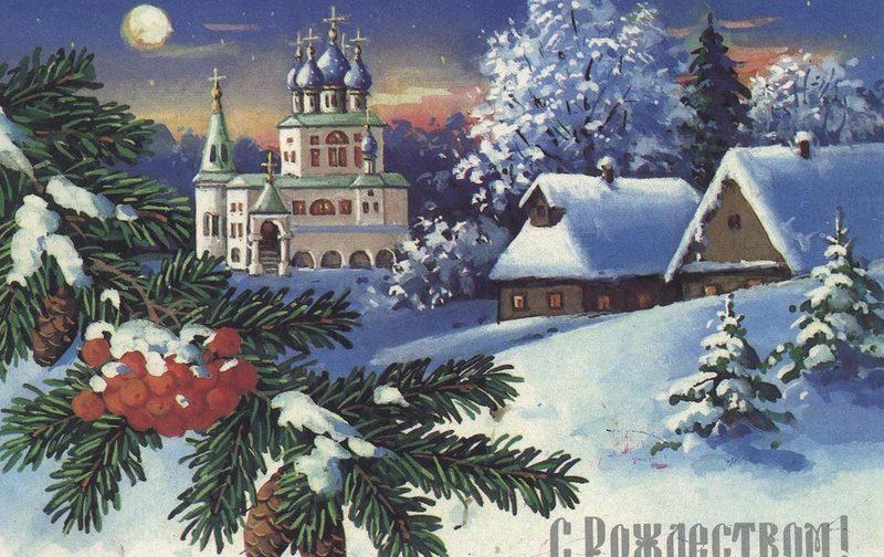 Рождество Христово — надейтесь и наполняйтесь любовью!
