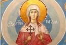 Татиана из Рима: Новая весталка
