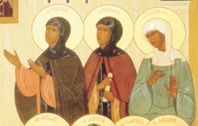 Премудрая Соломония, она же — София