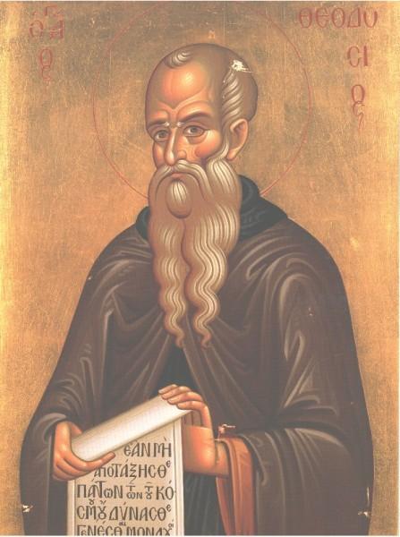 Святой Феодосий Великий: икона