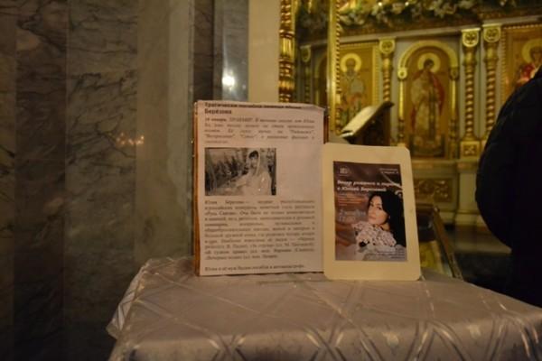 Жительница Чувашии готова усыновить пятерых детей погибшей православной певицы