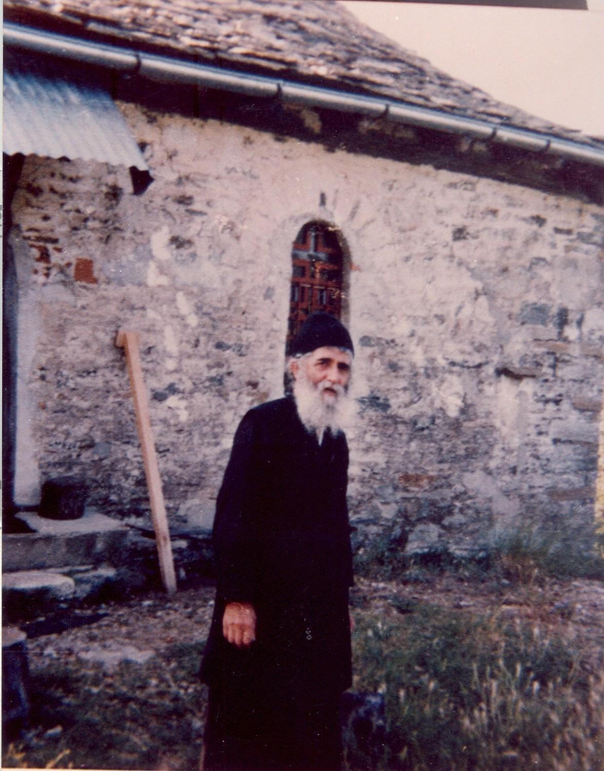 работягами фотография паисия святогорца краснодаре представлена