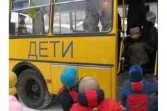 30 детей из Луганска встретят Рождество в Брянской области