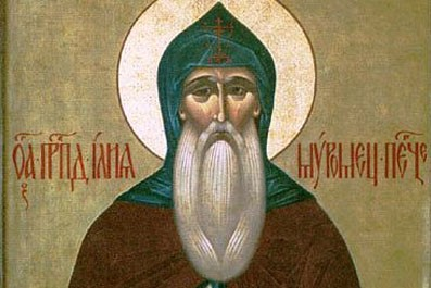 Святой Илья Муромец – 1 января день памяти