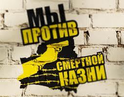Депутат Павел Крашенников высказался против восстановления смертной казни