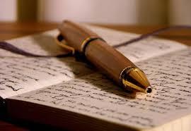 <М. К.>  Заметки из дневника