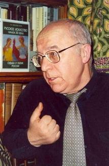 Леонид Крысин