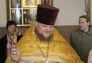 На должность епархиального древлехранителя Московской городской епархии назначен протоиерей Леонид Калинин