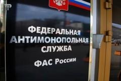 ФАС России оштрафовала Google за рекламу абортов
