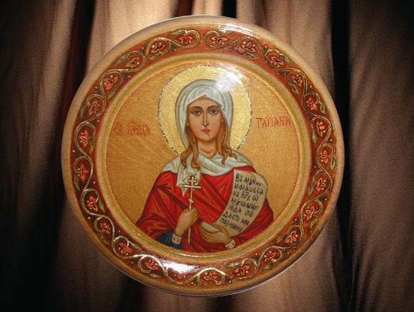 Святая мученица Татиана: житие, молитвы