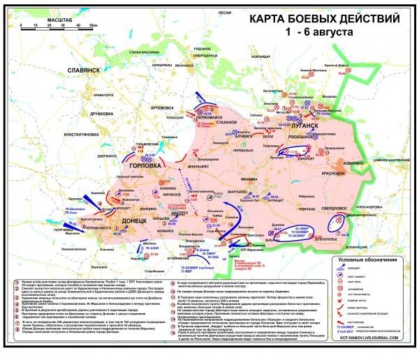 ukraine.units.86