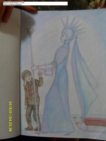 Рисунок мамы Елены