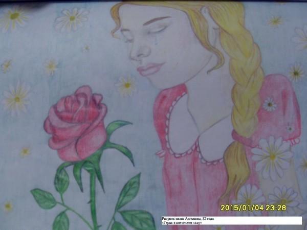 Рисунок мамы Ангелины