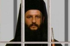 Архиепископ Охридский Иоанн приедет в Россию