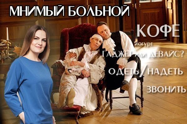 """Ксения Туркова - ведущая рубрики """"Мнимый больной"""""""