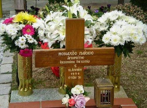 Неизвестное чудо преподобного Паисия Святогорца
