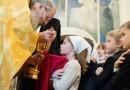 Практика причащения и новый документ о Евхаристии – размышления протоиерея Сергия Правдолюбова