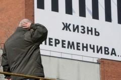 Игумен Нектарий (Морозов): «Состояние нашего общества должно было вызвать кризис»