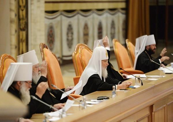 Постановления Архиерейского Совещания Русской Православной Церкви (2-3 февраля 2015 года)