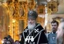 Патриарх Кирилл: Что такое тщеславие?