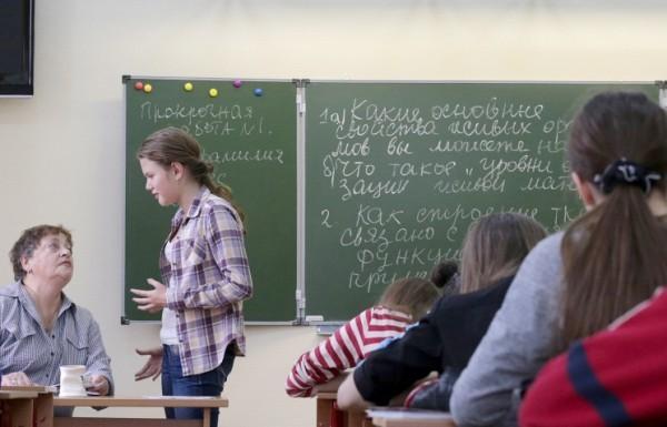 В Москве завершился процесс слияния школ