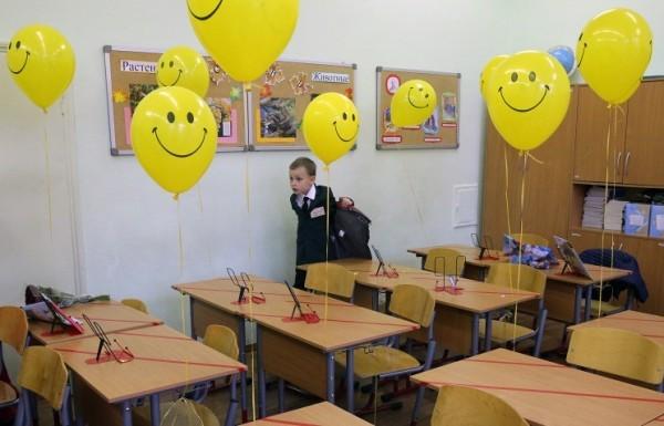 Родителей могут освободить от платы за продленку в школах