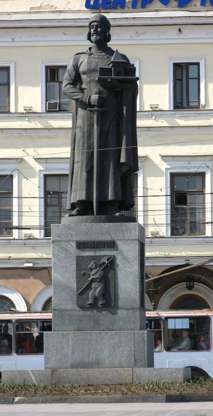 Фото: Википедия