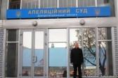 Украинский суд подтвердил право верующих не идти на войну