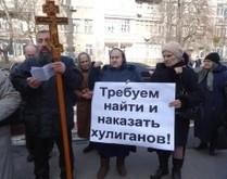 Представители православной общественности провели молитвенное стояние в Киеве против нападений на храмы