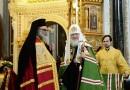 Патриарх Кирилл: Прощение ― это  благодеяние в первую очередь нам самим