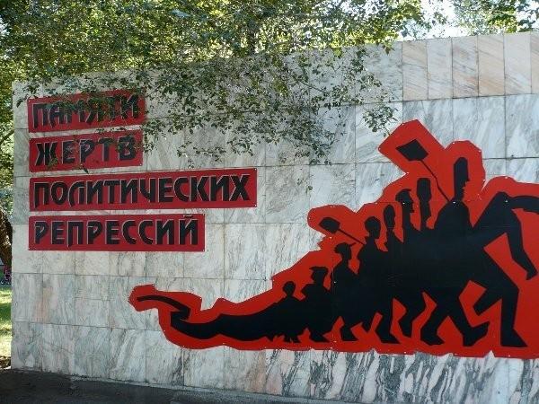 Мемориал жертвам политических репрессий будет возведен в Москве