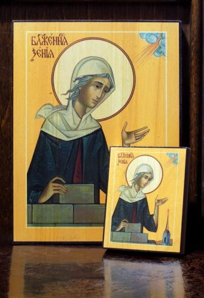 Чудеса святой блаженной Ксении