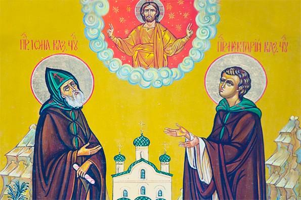 Началась подготовка к канонизации святителя Ефрема и преподобных Ионы и Нектария Казанских